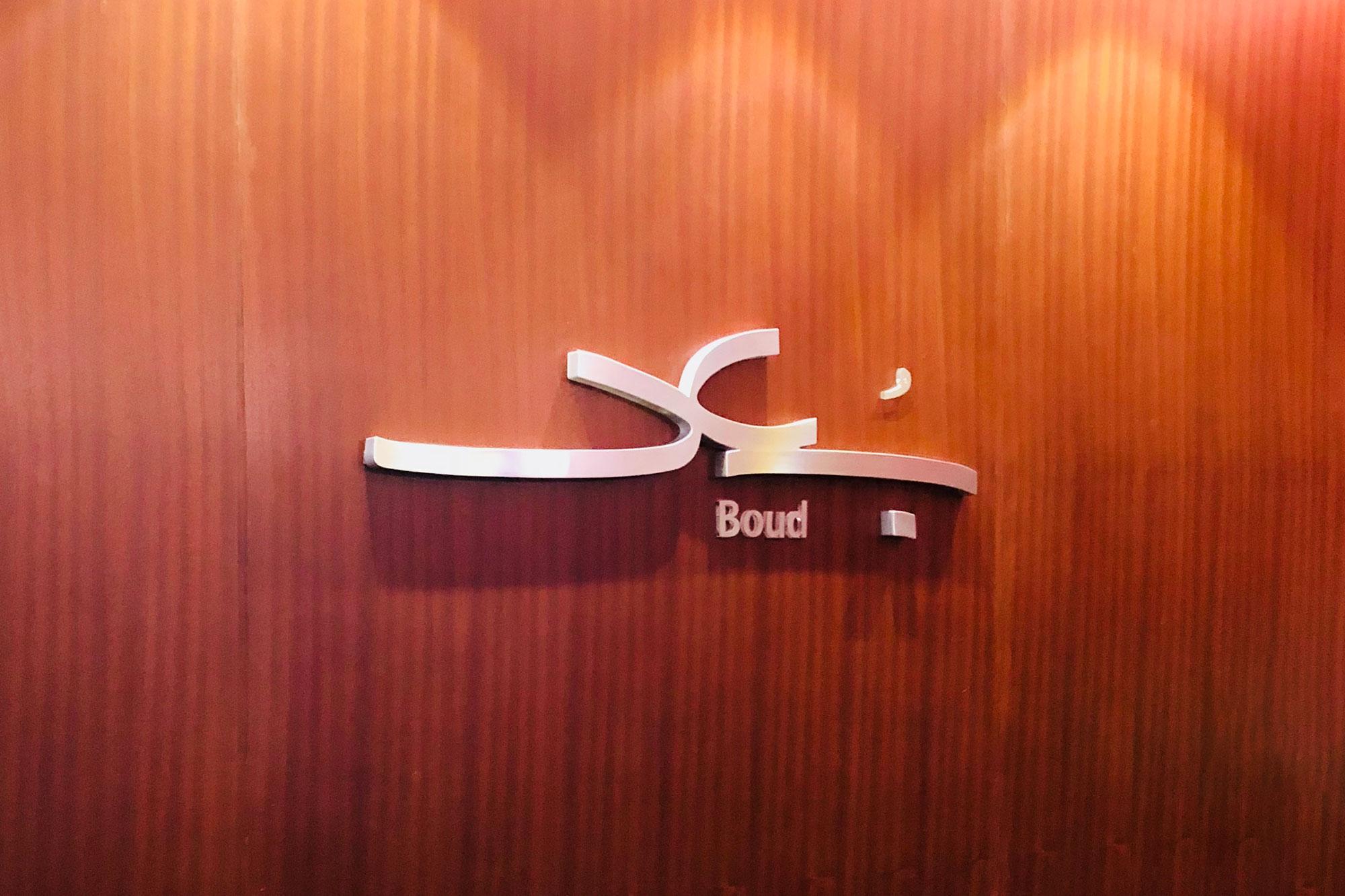 Boud-By-YaStudio-14