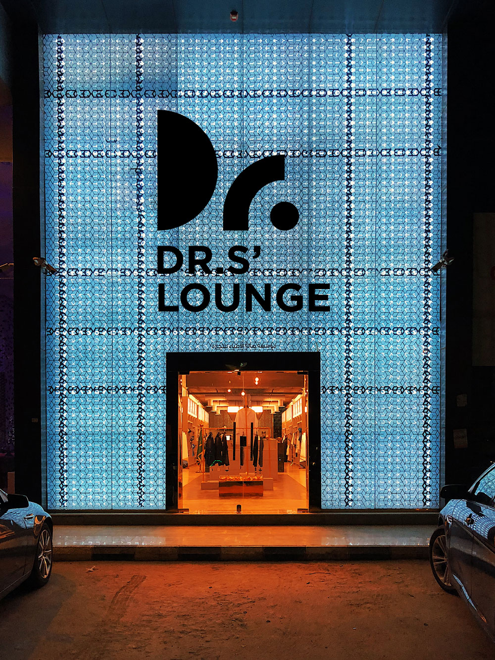 DrsLounge-Work-By-YaStudio-12