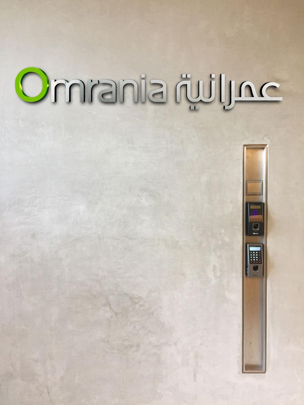 Omrania-Work-By-YaStudio-14